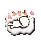 しろ猫ぽんのかわいいメッセージ(個別スタンプ:05)