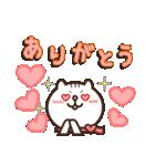 しろ猫ぽんのかわいいメッセージ(個別スタンプ:06)