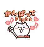 しろ猫ぽんのかわいいメッセージ(個別スタンプ:07)