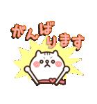 しろ猫ぽんのかわいいメッセージ(個別スタンプ:08)