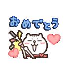 しろ猫ぽんのかわいいメッセージ(個別スタンプ:09)