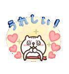 しろ猫ぽんのかわいいメッセージ(個別スタンプ:10)