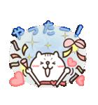 しろ猫ぽんのかわいいメッセージ(個別スタンプ:11)