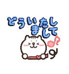 しろ猫ぽんのかわいいメッセージ(個別スタンプ:12)
