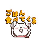 しろ猫ぽんのかわいいメッセージ(個別スタンプ:14)