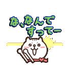 しろ猫ぽんのかわいいメッセージ(個別スタンプ:20)