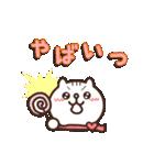 しろ猫ぽんのかわいいメッセージ(個別スタンプ:21)