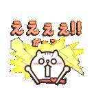 しろ猫ぽんのかわいいメッセージ(個別スタンプ:22)