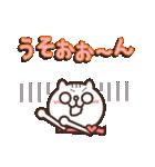 しろ猫ぽんのかわいいメッセージ(個別スタンプ:23)