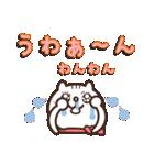 しろ猫ぽんのかわいいメッセージ(個別スタンプ:24)