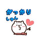 しろ猫ぽんのかわいいメッセージ(個別スタンプ:25)