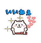 しろ猫ぽんのかわいいメッセージ(個別スタンプ:26)