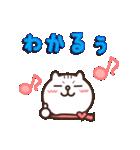 しろ猫ぽんのかわいいメッセージ(個別スタンプ:27)
