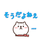 しろ猫ぽんのかわいいメッセージ(個別スタンプ:28)