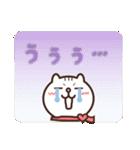しろ猫ぽんのかわいいメッセージ(個別スタンプ:31)
