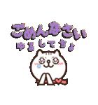 しろ猫ぽんのかわいいメッセージ(個別スタンプ:32)