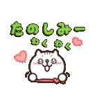 しろ猫ぽんのかわいいメッセージ(個別スタンプ:33)