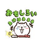 しろ猫ぽんのかわいいメッセージ(個別スタンプ:34)