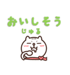 しろ猫ぽんのかわいいメッセージ(個別スタンプ:35)