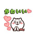しろ猫ぽんのかわいいメッセージ(個別スタンプ:36)