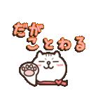 しろ猫ぽんのかわいいメッセージ(個別スタンプ:37)