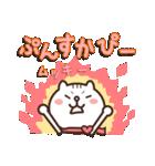 しろ猫ぽんのかわいいメッセージ(個別スタンプ:38)