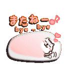 しろ猫ぽんのかわいいメッセージ(個別スタンプ:39)