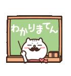 しろ猫ぽんのかわいいメッセージ(個別スタンプ:40)