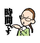 ふさこさん(個別スタンプ:01)