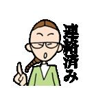 ふさこさん(個別スタンプ:02)