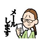 ふさこさん(個別スタンプ:03)