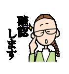 ふさこさん(個別スタンプ:04)