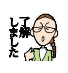 ふさこさん(個別スタンプ:05)