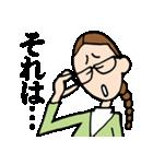 ふさこさん(個別スタンプ:07)