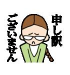 ふさこさん(個別スタンプ:08)