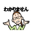 ふさこさん(個別スタンプ:09)