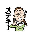 ふさこさん(個別スタンプ:35)