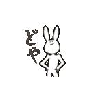 うざぎ4(個別スタンプ:2)