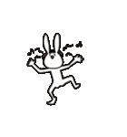 うざぎ4(個別スタンプ:8)