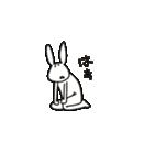うざぎ4(個別スタンプ:13)