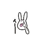 うざぎ4(個別スタンプ:19)
