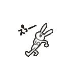 うざぎ4(個別スタンプ:22)