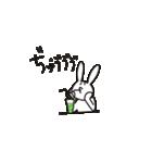 うざぎ4(個別スタンプ:23)