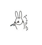 うざぎ4(個別スタンプ:31)