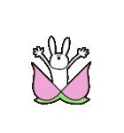 うざぎ4(個別スタンプ:33)