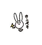 うざぎ4(個別スタンプ:34)
