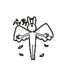 うざぎ4(個別スタンプ:36)