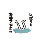 うざぎ4(個別スタンプ:37)