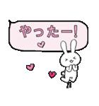 ふきだしとうさぎ(個別スタンプ:01)