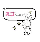 ふきだしとうさぎ(個別スタンプ:02)